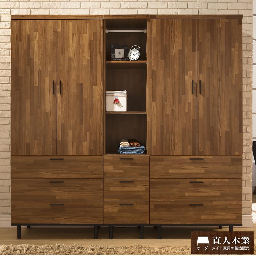 日本直人木業-Hardwood工業生活200CM衣櫃 200x54x197cm