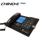中諾CHINO-E PRO 來電顯示 G025  數位答錄/密錄電話