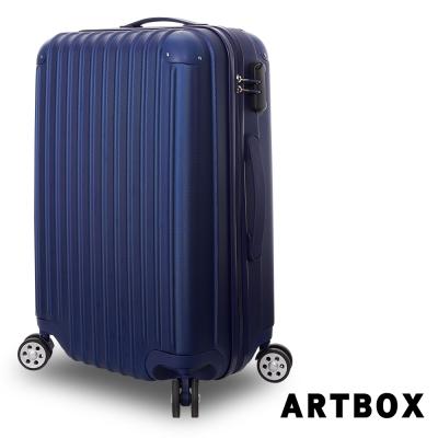 ARTBOX-寶石糖芯 28吋ABS鑽石抗刮硬殼行李箱(寶藍)