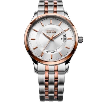 FIYTA飛亞達  卓雅系列雅痞風格機械錶(GA8426.TWT)-銀色/40mm