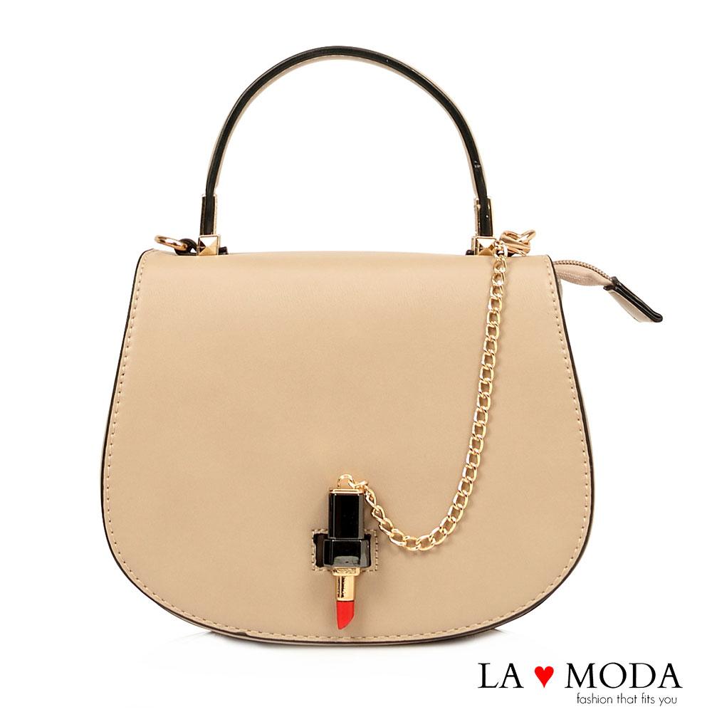 La Moda 吸引目光可愛口紅造型釦飾肩背包宴會包小包(杏)