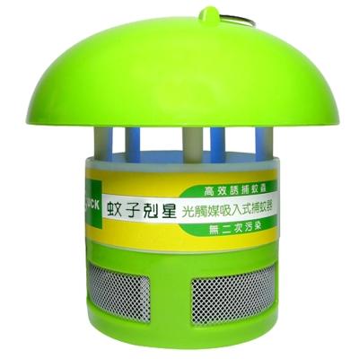 GLUCK蚊子勀星光觸媒吸入式捕蚊燈-GL-188