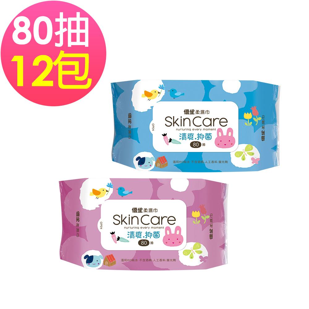 優生清爽柔濕巾80抽12包