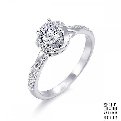 點睛品Infini Love Diamond婚嫁系列0.34克拉鉑金鑽石戒指