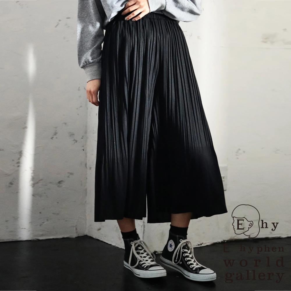 E hyphen 鬆緊腰際垂墜細褶寬褲裙