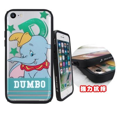 迪士尼宙斯防摔殼  iPhone 6S / 7 / 8 4.7吋 波塞頓字母系列...