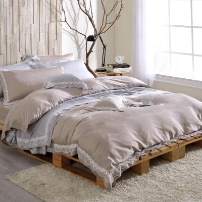 HOYA H Series卡瑞莎 加大五件式天絲蕾絲被套床包組