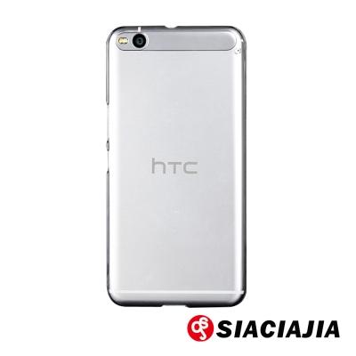 水漾-HTC ONE X9 100%透明手機殼