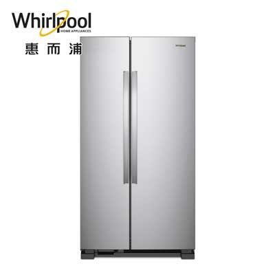 Whirlpool惠而浦740L不鏽鋼色定頻對開門冰箱WRS315SNHM