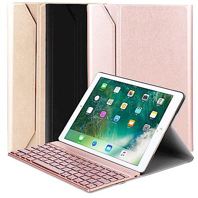 Powerway For iPad Air3/Pro10.5吋專用尊榮二代型分離式鋁合金超薄藍牙鍵盤/皮套