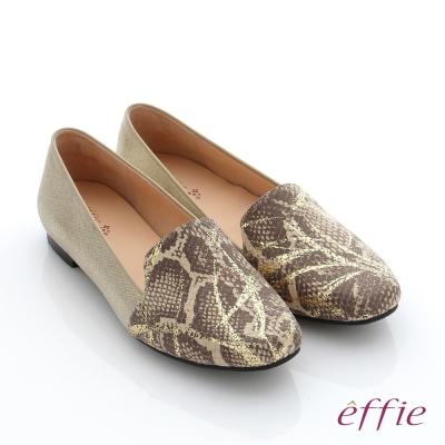 effie 個性美型 真皮拼接奈米平底鞋 金色
