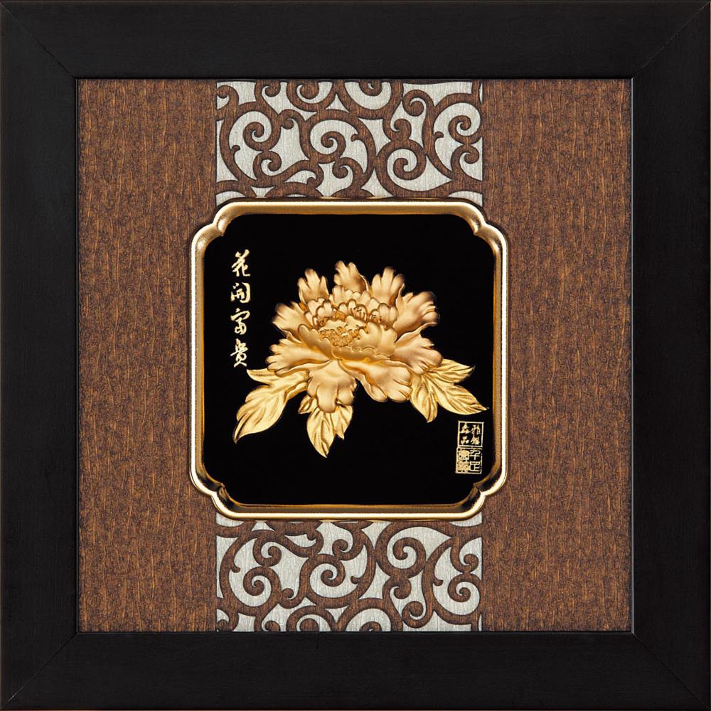 開運陶源 金箔畫 純金 *小古典中國風系列*牡丹【花開富貴】...24x24cm