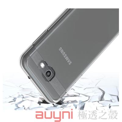 auyni極透殼 Samsung J3PRO 透明殼 精緻抗刮完美祼機殼(祼機之...
