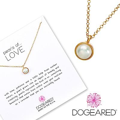 Dogeared pearls of love 白珍珠金項鍊 大款 精緻包框設計
