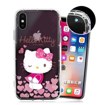 Hello Kitty貓 iPhone X 水鑽空壓手機殼(心愛)