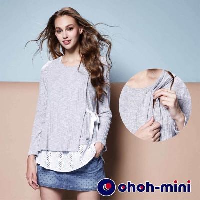ohoh-mini-孕婦裝-棉質優雅層次假二件式哺乳上衣-2色