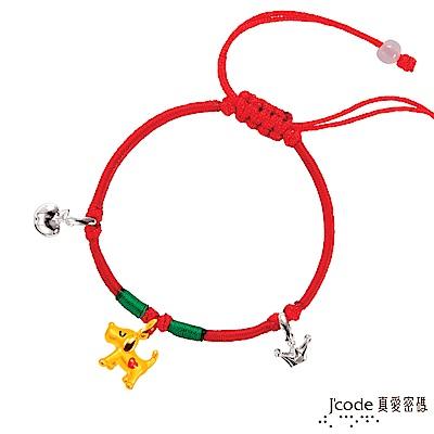 J'code真愛密碼 開心小米黃金/純銀中國繩手鍊-立體硬金款