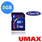 UMAX SDHC 8GB Class10 記憶卡
