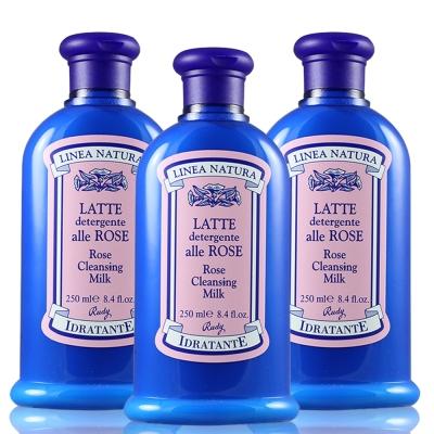 義大利Linea Natura 玫瑰淨膚潔面奶250ml三入組