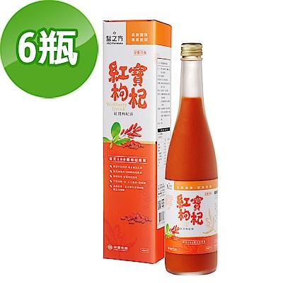 台塑生醫-紅寶枸杞飲(600ml)6瓶/組