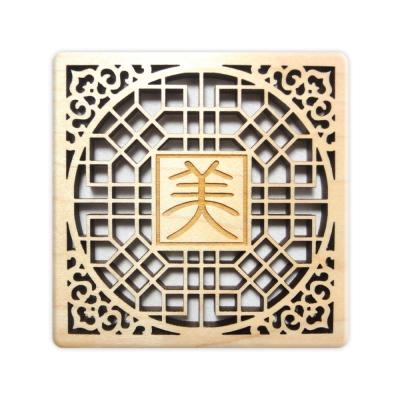 T-Collection - 古典花窗格 楓木 客製化 雕刻杯墊【美】- 雙入