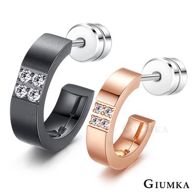 GIUMKA 完美世界 珠寶白鋼情侶耳環 黑玫 單邊單個