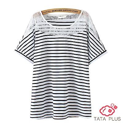 寬鬆拼接蕾絲條紋上衣 共二色 中大尺碼 TATA PLUS