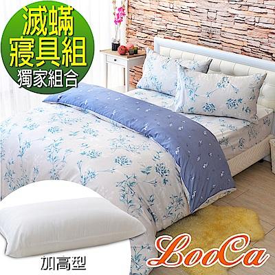 (超值組)LooCa 花之舞曲防蹣防蚊四件式寢具組+2入加高防蹣防蚊枕(雙人)