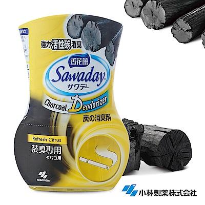 日本小林製藥香花蕾活性碳消臭劑-菸臭專用(快速到貨)