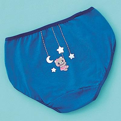 嬪婷-可愛內褲 天絲棉 M-2L 低腰三角褲(藍)