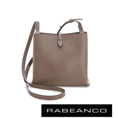 RABEANCO-迷時尚牛皮系列經典方型肩背包-咖