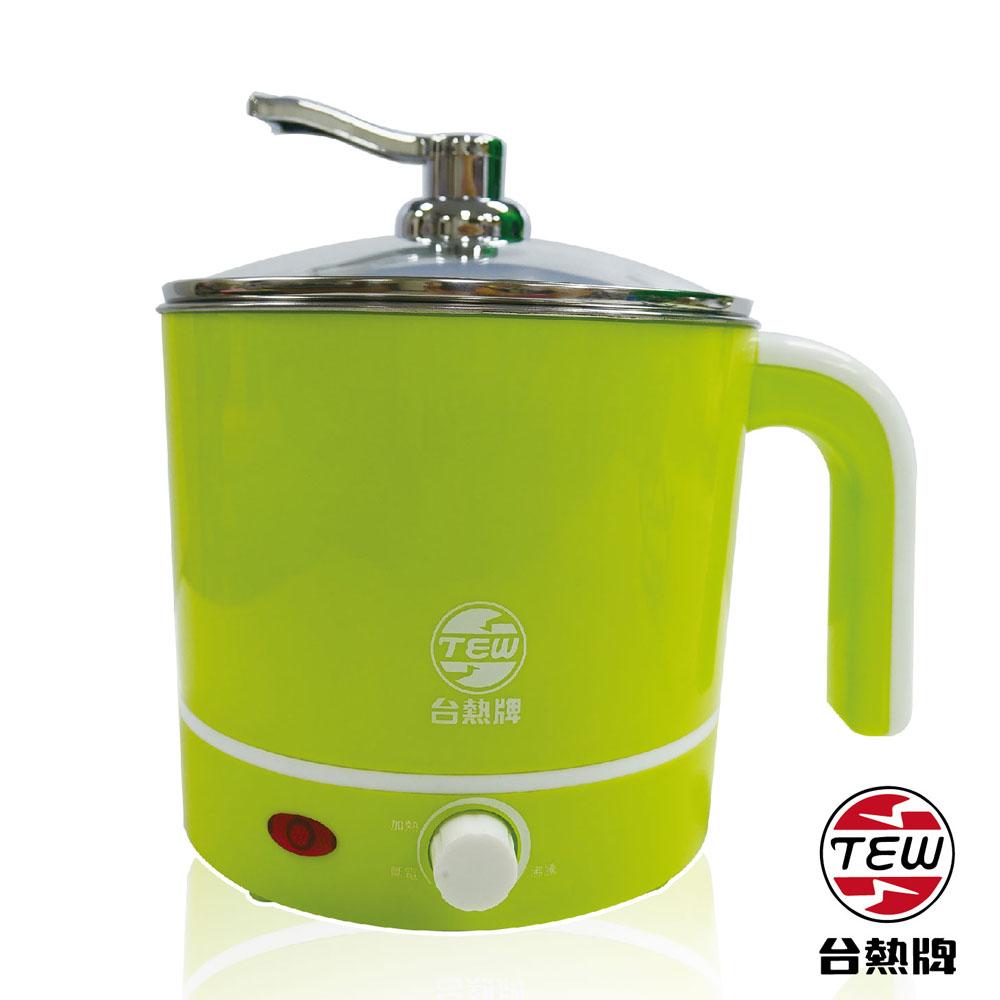 台熱牌304不袗多功能美食鍋/快煮鍋2公升T-768