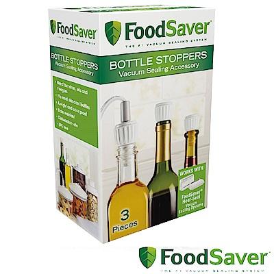 美國FoodSaver-真空瓶塞3入組