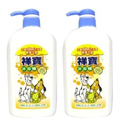 祥寶 寵物沐浴精 1000ml 2瓶 除蚤蝨 成 幼 犬 貓適用