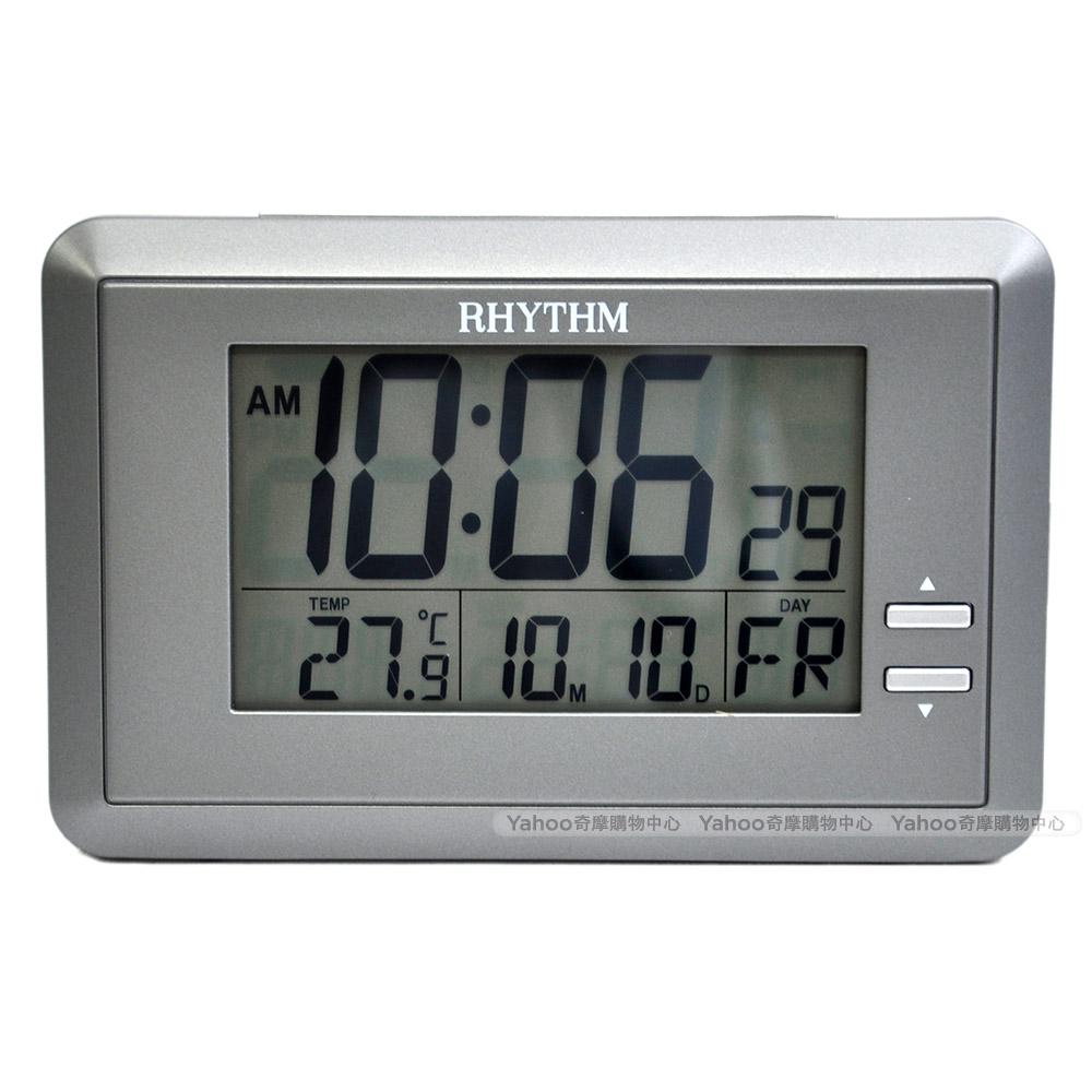 RHYTHM 麗聲 漸進鬧鈴實用夜燈液晶電子鐘/16cm
