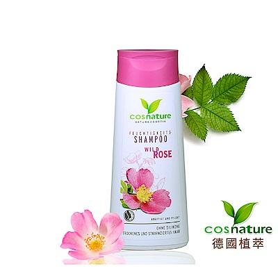 歐森 德國植萃 cosnature 玫瑰亮澤洗髮精 (200ml)