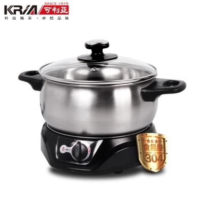 KRIA可利亞-2公升分離式電火鍋-KR-810