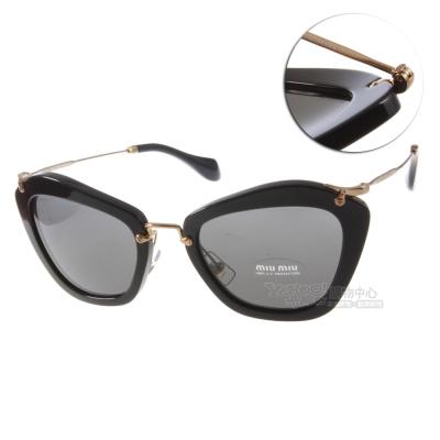 MIU MIU太陽眼鏡 Cat Eye貓眼款/時尚金黑(亮黑鏡面)#MU10N 1AB1A1
