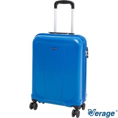 Verage維麗杰 19吋極致典藏系列登機箱 (藍)
