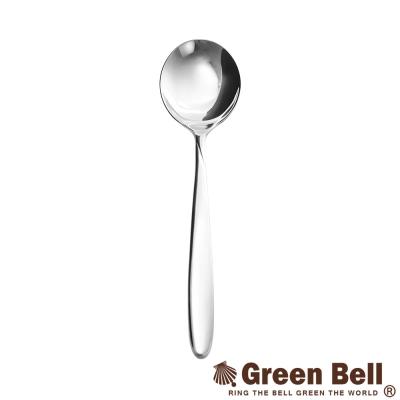 GREEN BELL綠貝 304不鏽鋼餐具大圓匙