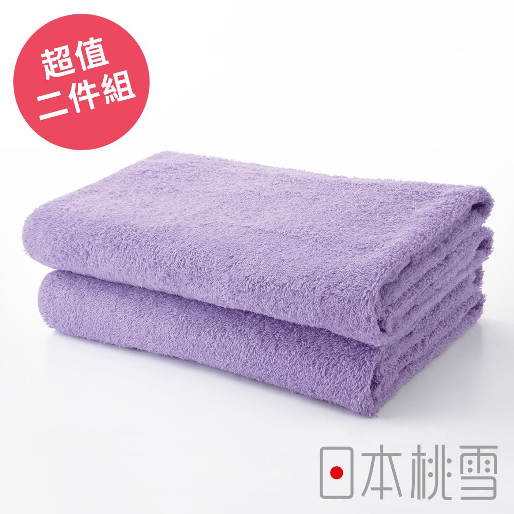 日本桃雪居家浴巾超值兩件組(紫色)