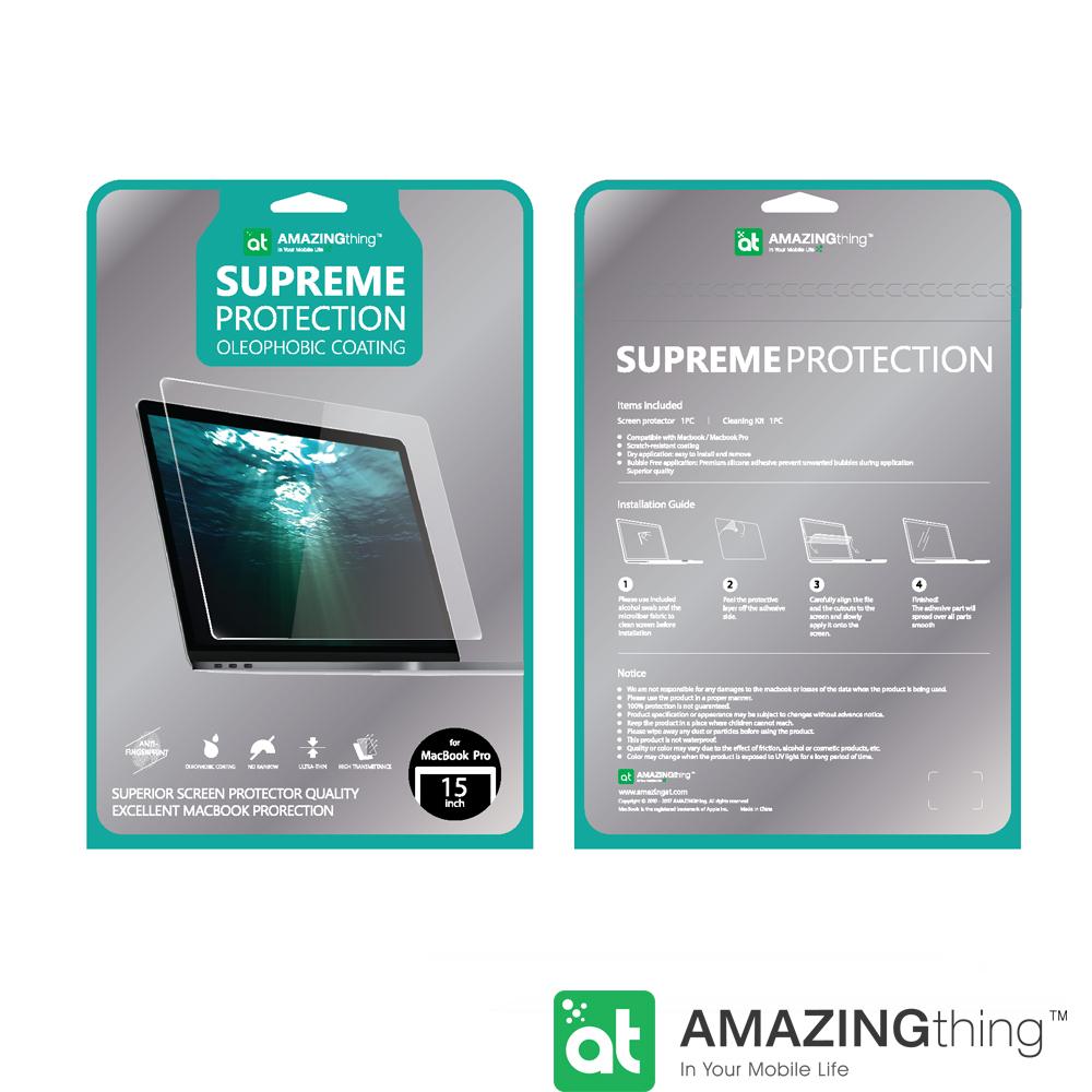 AmazingThing Macbook Pro 15吋(2016)螢幕保護貼