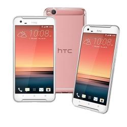 LUCCIDA HTC One X9 超薄透明軟式保護套