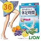 日本LION 休足時間足部清涼舒緩貼片2盒36枚入 (原廠正貨)