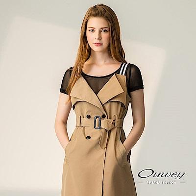 OUWEY歐薇 微性感透膚短版內搭上衣(黑/白)