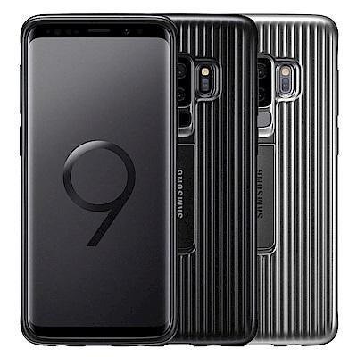 Samsung Galaxy S9+ 原廠立架式保護皮套