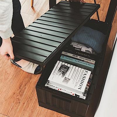 Home Feeling 收納椅/收納箱/貨櫃(2色)-64X32X30