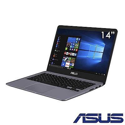 ASUS S410 14吋窄邊框筆電i5-8250U/256GSSD/8G/特仕版