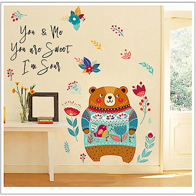 時尚壁貼 - 韓系手繪小熊
