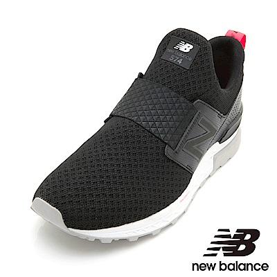 New Balance 574復古鞋MS574DSB中性黑色